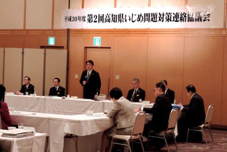 高知県知事を筆頭に「いじめ対策」 – 日本教育新聞電子版 NIKKYOWEB