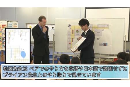 文部科学省 Youtubeに外国語教育の新たな映像資料 – 日本教育新聞電子 ...