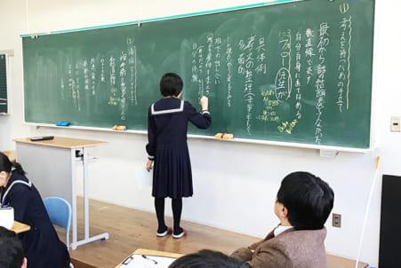 問い続ける生徒を育成 熊本大学教育学部附属中学校がオンラインで研究 ...